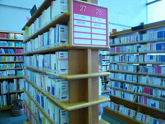 書架見出し | 成田市立図書館