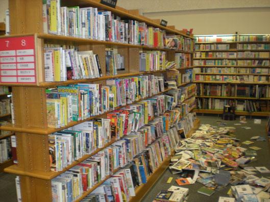 東日本大震災図書館被災状況 | ...